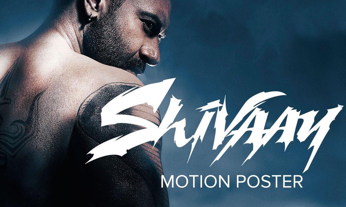 shivay