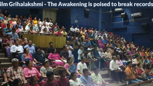 Film Grihalakshmi – The Awakening is poised to break records!